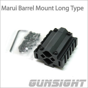 MARUI Barrel Mount Long Type