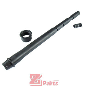 "MARUI M4A1 14.5"" Steel Outer Barrel Set- for MWS GBB[클리어런스]."